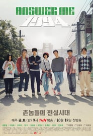 Reply 1994 (2013) cover