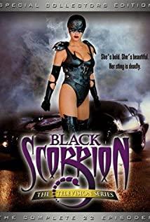 Black Scorpion (2001) cover