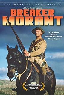 'Breaker' Morant (1980) cover