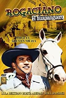 'Mal de amores' (Rogaciano el huapanguero) (1957) cover
