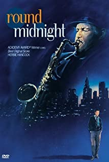 'Round Midnight (1986) cover
