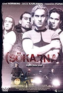 (Sökarna) (1993) cover