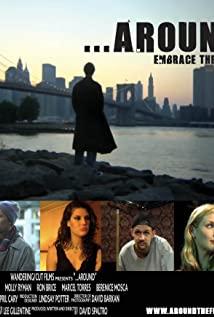...Around (2008) cover