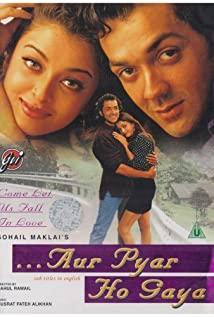 ...Aur Pyaar Ho Gaya (1997) cover
