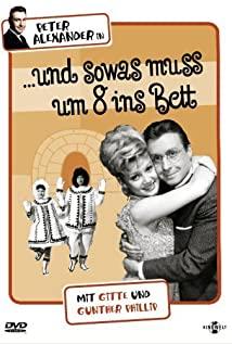...und sowas muß um 8 ins Bett (1965) cover