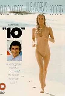 10 (1979) cover