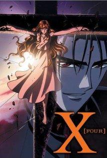 Ekkusu (2001) cover