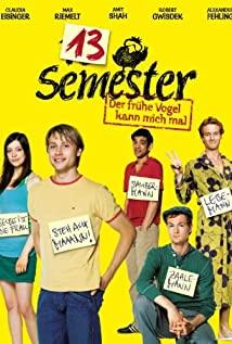 13 Semester (2009) cover