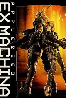 Appurushido: Ekusu makina (2007) cover