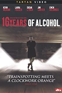 16 Years of Alcohol (2003) cover