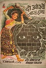 Do Ankhen Barah Haath (1957) cover