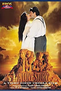 1942: A Love Story (1994) cover