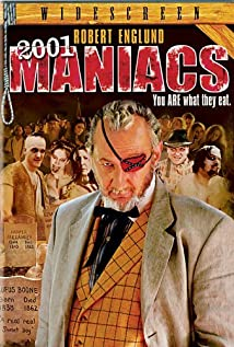 2001 Maniacs (2005) cover