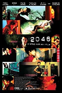 2046 (2004) cover