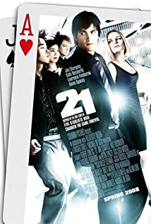 21 2008 poster