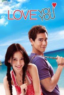 Xia ri le you you 2011 poster