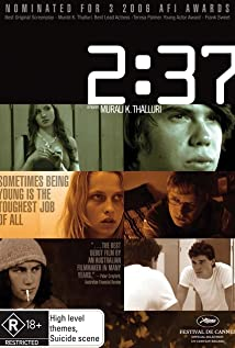 2:37 (2006) cover