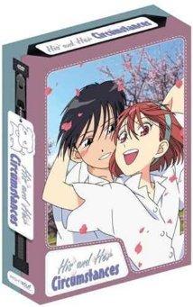 Kareshi kanojo no jijou (1998) cover