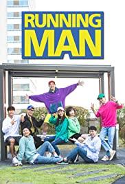 Leonning maen (2010) cover