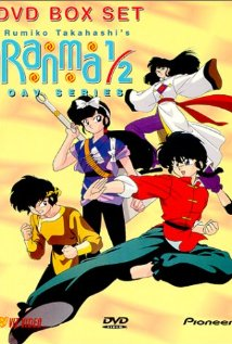 Ranma Nibun no Ichi (1993) cover