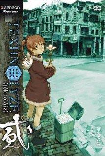 Tekunoraizu (2003) cover