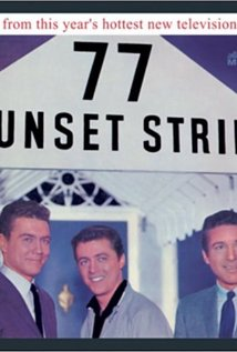 77 Sunset Strip 1958 poster