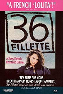 36 fillette (1988) cover