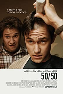 50/50 (2011) cover