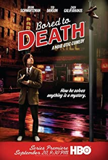 Bored to Death (2009) cover