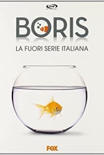 Boris 2007 poster