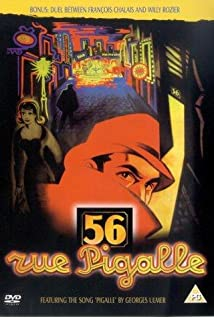 56, rue Pigalle (1949) cover