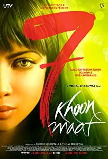 7 Khoon Maaf (2011) cover