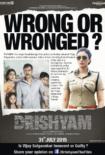 Drishyam (2015) cover