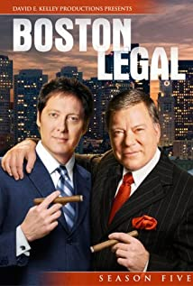 Boston Legal (2004) cover