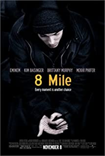 8 Mile (2002) cover