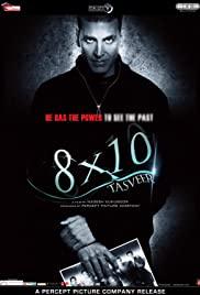 8 x 10 Tasveer (2009) cover