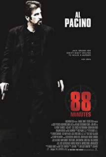88 Minutes (2007) cover