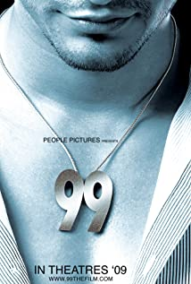 99 (2009) cover