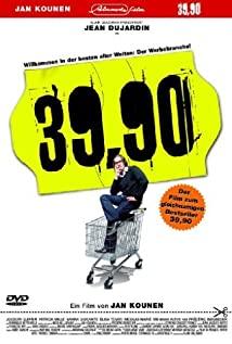99 francs (2007) cover