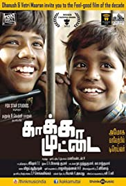 Kaakkaa Muttai (2014) cover