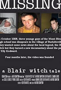A Blair Witch Tale (2008) cover