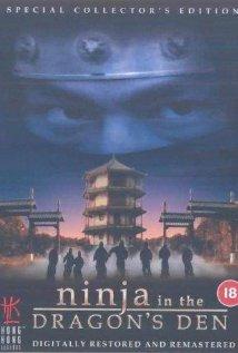 Long zhi ren zhe (1982) cover