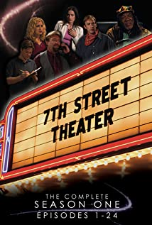 7th Street Theater 2007 poster