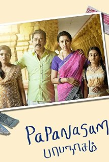 Papanasam (2015) cover