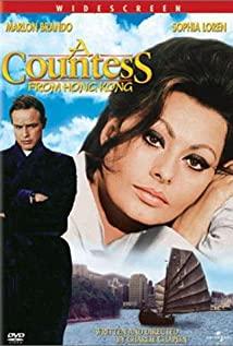 A Countess from Hong Kong (1967) cover