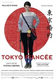Tokyo Fiancée (2014) cover