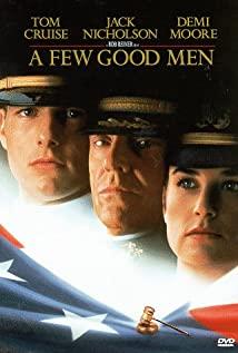 A Few Good Men 1992 poster