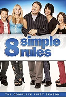 8 Simple Rules... for Dating My Teenage Daughter (2002) cover