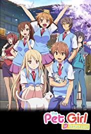 Sakurasou no Pet na Kanojo (2012) cover