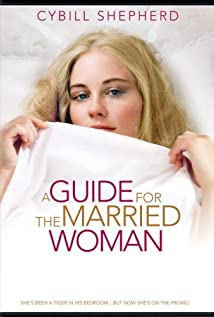 A Guide for the Married Woman (1978) cover